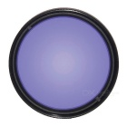 "Metal Frame 2"" Moon Filter for Telescope Eyepiece"