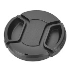 Ismartdigi 58mm Lens Cap for Camera / Mini DV / DV / Mini DSLR - Black