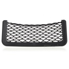 Stylish Self-Stick Flexible Car Storage Bag w/ Anti-Slip Mat for Holding Cellphones