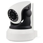 PNP C Series 588,720P Remote Monitoring Wireless Network Camera