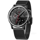 MEGIR MS2011G Analog Quartz Wrist Watch for Men - Black