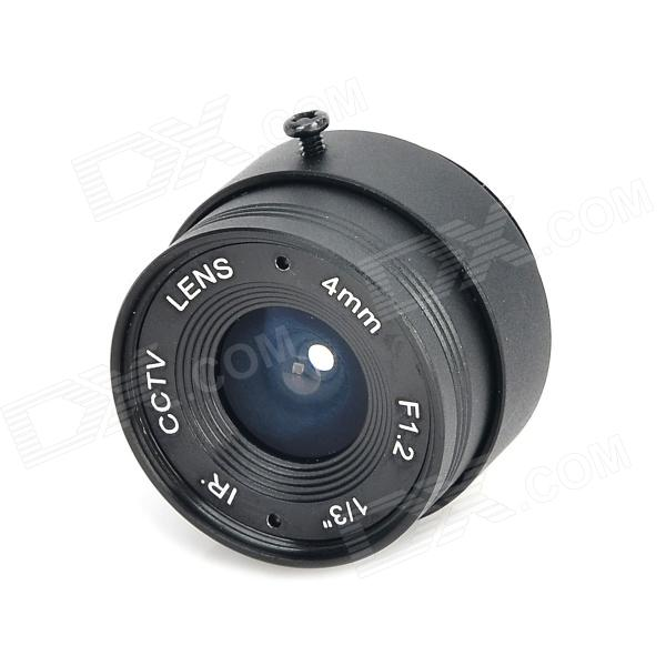 Replacement Fixed Iris Lens for CCTV Camera (4.0mm)