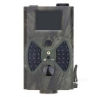 "HC-300 2.5"" 12MP Outdoor High Definition Infrared Hunting Camera"