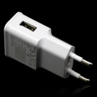 Universal 5W 5V 1A Power Supply Wall Adapter Charger - White (EU Plug)