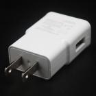 Universal 5W 5V Power Supply Wall Adapter Charger - White (US Plugs)