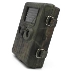 HT-002AA 12MP Automatic MMS HD Infrared Sensor Trail Hunting Camera