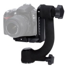 Veledge VD-GH1 Professional Heavy Duty Metal Gimbal Tripod Head