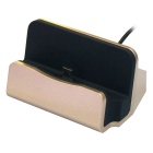 Micro USB Charging Dock Station - Gold