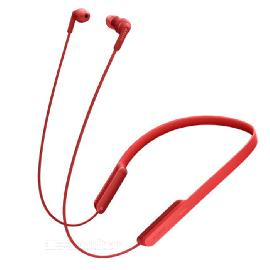 Sony MDR-XB70BT EXTRA BASS BT In-Ear Neckband Headphones - Red