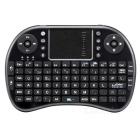 Spanish Keyboard, Powered by Lithium Battarey - Black