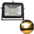 Waterproof Ultra-thin Ultra-bright 1000lm 6000K 120 Degree Beam Angle Outdoor LED Flood Light
