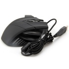 Maikou 6-Key Version 2000DP Colorful Backlit USB2.0 Wired Mouse