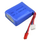 7.4V 1000mAh Li-Polymer Battery for Video Glasses WSX-F01 (JST) -Blue