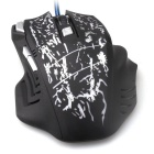 7-Key 2400dpi Colorful LED Backlit Optical Wired Mouse - Black