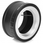 M42X1-NEX Lens Mount Adapter Ring for Sony DSLR