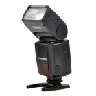 YN467 TTL Flash Speedlite for Nikon D700/D300/D200/D90/D80/D5000 (4*AA)