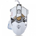 LUOM G10 4000dpi LED Optical USB Wired Mechanical Gaming Mouse - White