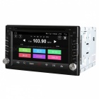 "Ownice C500 Universal 2 Din Android 6.0 Quad Core 6.2"" Car DVD Player"