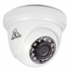 COTIER Indoor CCTV 960P HD 1.3MP AHD Camera w/ 12pcs IR-LED - White
