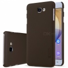 NILLKIN Super Frosted Shield Case for Samsung Galaxy On5(2016) - Brown