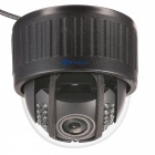 SunEyes SP-V904W 1.3MP HD PTZ Wireless Dome IP Camera w/ Mic- US Plugs