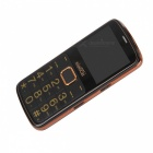 "XIAOCAI A600 2.31"" GPS GSM Mobile Phone w/ 64MB + 64MB - Black"