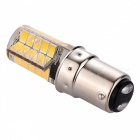 YWXLight BA15D 3W 40-5730SMD LED Warm White Light Silicone Lamp