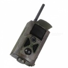 HC-500M HD MMS Infrared Monitoring Hunting Camera - Army Camouflage