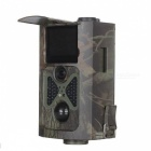 "HC-500A 2.0"" CMOS HD Infrared Monitoring Hunting Camera w/ Controller"
