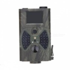 ATC-1201 HD MMS Infrared Monitoring Camera for Hunting