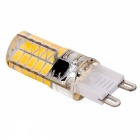 YWXLight G9 LED 3W 40-5730SMD Warm White Light Silicone Lamp
