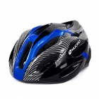 NUCKILY N39 Unisex Outdoor Riding Bike Helmet - Blue + Black