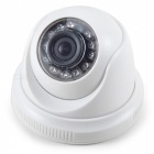 Cotier CCTV 1MP 720P Mini AHD Camera w/ 12-IR LED Night Vision - White