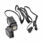 Jtron Waterproof USB Phone / Navigation Car Charger - Black