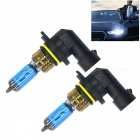 HB3/9005 12V 100W 5000K Ultimate White Light Car Headlights (2PCS)