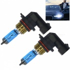 HB4/9006 12V 100W 5000K Ultimate White Light Car Headlights (2PCS)
