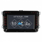 Ownice C500 OL-7991F Quad-core Android 6.0 Car DVD Player for VW