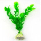 Green Artificial Water Plants for Fish Tank Plastic Decoration Ornament (19cm)