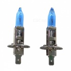 H1 12V 100W 6000K 1800lm Lampes de voiture Cold White Light (2 PCS)