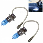 100W 6000K 1800lm Aurora White Light Car Halogen Headlights All 12V Vehicles With H3 Interface