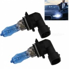 HB4/9006 12V 100W 6000K Aurora White Light Car Halogen Headlamps(2PCS)