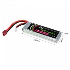 HJ High Power 2200mAh 2S 7.4V 25C 35C Lipo Battery Pack - Silver