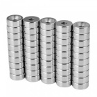 JEDX 18 x 4mm 5mm NdFeB Neodymium Cylinder Magnets - Silver (50 PCS)