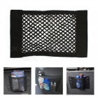 KICCY Car Net Seat Storage Mesh Organizer Holder - Black