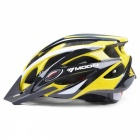 MOON MV-29 Upgrade Version Ultralight Bike Helmet - Yellow + Black (M)