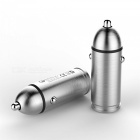 TUOPODA C104 Pistol Bullet Type Quick Charge 3.0 Car Charger - Silver