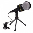 3.5mm Plug, Quick / Easy to Use, Wide Frequency Response, Portable / Light Weight, Noise Canceling