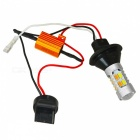 Jiawen 7440 25W voiture Switchback LED Kit tourner le signal DRL ampoules (2 PCS)
