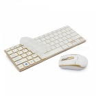 Miimall 2.4GHz Mini Slim Aluminum Wireless Keyboard + Mouse Set -White