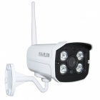 HOSAFE SV2MB1W 1080P Outdoor Wi-Fi Wireless IP Security Camera - White